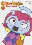 Animation - Robby & Kerobby 4 DVD (Japan Import)