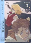 Animation - BACCANO! 3 DVD (Japan Import)