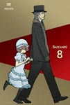 Animation - BACCANO! 8 DVD (Japan Import)