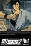 Animation - City Hunter 2 Vol.1 DVD (Japan Import)