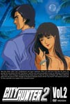 Animation - City Hunter 2 Vol.2 DVD (Japan Import)