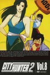 Animation - City Hunter 2 Vol.8 DVD (Japan Import)