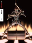 Animation - D.Gray-man 2nd stage 10 DVD (Japan Import)
