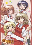 Animation - Hidamari Sketch (Sunshine Sketch) x 365 Tokubetsu Hen [Regular Edition] DVD (Japan Import)