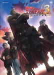 "Animation - OVA ""Senjo no Valkyria Dare ga Tame no Juso (Valkyria Chronicles III)"" Part.2 [Regular Edition] DVD (Japan Import)"