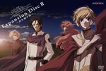 Animation - Toward The Terra Expansion Disc 2 DVD (Japan Import)