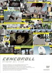 Animation - Cencoroll [Regular Edition] DVD (Japan Import)
