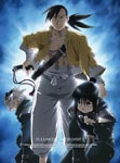Animation - FULLMETAL ALCHEMIST (Hagane no Renkin Jutsushi) 5 DVD (Japan Import)