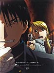 Animation - FULLMETAL ALCHEMIST (Hagane no Renkin Jutsushi) 14 DVD (Japan Import)
