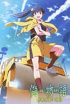 "Animation - ""Nisemonogatari"" Karen Bee First Part [Regular Edition] DVD (Japan Import)"