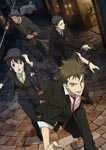 Animation - Senko no Night Raid 7 DVD (Japan Import)
