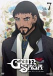 Animation - GUIN SAGA Vol.7 [Regular Edition] DVD (Japan Import)