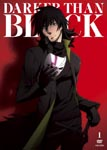 Animation - Darker Than Black - Ryusei no Futago - 1 DVD (Japan Import)