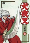 animation - Inuyasha The Final Act 1 [Regular Edition] DVD (Japan Import)