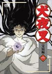 Animation - Inuyasha The Final Act 6 DVD (Japan Import)