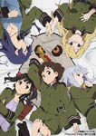 Animation - So Ra No Wo To 3 [Regular Edition] DVD (Japan Import)