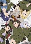 Animation - So Ra No Wo To 7 [Regular Edition] DVD (Japan Import)