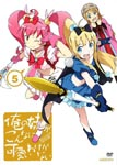 Animation - Ore no Imoto ga Konna ni Kawaii Wake ga Nai 5 [Regular Edition] DVD (Japan Import)