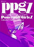 Animation - Demashita! Powerpuff Girls Z Collector's Edition Vol.4 [Limited Edition] DVD (Japan Import)
