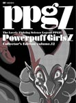 Animation - Demashita! Powerpuff Girls Z Collector's Edition Vol.12 [Limited Release] DVD (Japan Import)
