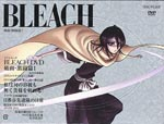 Animation - Bleach Arrancar Gekito Hen 1 [w/ CD, Limited Edition] DVD (Japan Import)