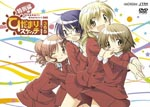 Animation - Hidamari Sketch (Sunshine Sketch) x 365 Tokubetsu Hen [Limited Edition] DVD (Japan Import)