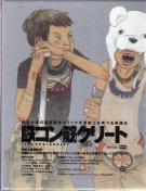 Animation - Tekkon Kinkreet [Limited Release] DVD (Japan Import)