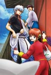 Animation - Gintama Season4 1 [w/CD, Limited Edition] DVD (Japan Import)