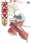 animation - Inuyasha The Final Act 1 [w/ CD, Limited Edition] DVD (Japan Import)
