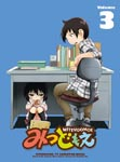 Animation - MITSUDOMOE 3 [w/ CD, Limited Edition] DVD (Japan Import)
