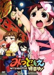 Animation - Mitsudomoe Zoryochu! 2 [w/CD, Limited Edition] DVD (Japan Import)