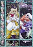 Animation - Kagihime Monogatari Eikyu Alice Rond Vol.5 DVD (Japan Import)