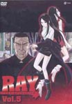 Animation - Ray The Animation Vol.5 DVD (Japan Import)