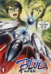 Animation - Project BLUE Chikyu SOS Vol.1 [Regular Edition] DVD (Japan Import)