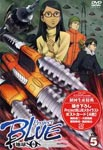 Animation - Project BLUE Chikyu SOS Vol.5 DVD (Japan Import)