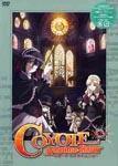 Animation - Coyote Ragtime Show Vol.4 DVD (Japan Import)