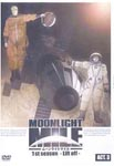 Animation - MOONLIGHT MILE 1st Season -Lift off- ACT.3 DVD (Japan Import)