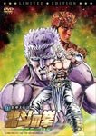 Animation - Fist of the North Star Toki Den [Limited Edition] DVD (Japan Import)