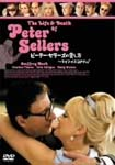 Movie - The Life & Death of Peter Sellers DVD (Japan Import)
