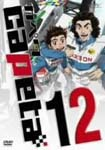 Animation - capeta Vol.12 DVD (Japan Import)
