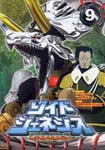 Animation - Zoids Genesis 09 DVD (Japan Import)