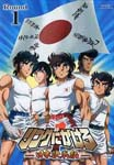 Animation - Ring ni Kakero 1 Nichibei Kessen hen Round.1 DVD (Japan Import)