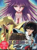Animation - Saint Seiya Meiou The HADES Meikai hen kosho (Chapter Inferno Part 2) 2 DVD (Japan Import)