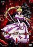 Animation - Murder Princess DVD 1 DVD (Japan Import)