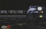 Animation - Initial D Battle Stage DVD (Japan Import)