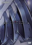 Animation - Claymore Limited Edition Sequence.3 [Limited Edition] DVD (Japan Import)