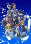 Animation - Saint Beast - Koin Jojishi Tenshi Dan Vol.3 [Limited Edition] DVD (Japan Import)