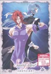 Animation - Saint Beast - Koin Jojishi Tenshi Dan Vol.6 [Regular Edition] DVD (Japan Import)