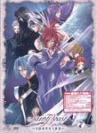 Animation - Saint Beast - Koin Jojishi Tenshi Dan Vol.7 [Limited Edition] DVD (Japan Import)