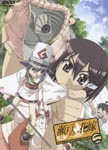 Animation - Seto no Hanayome Vol.2 [Regular Edition] DVD (Japan Import)